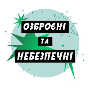 EQ Time: Пять лучших мероприятий Киева в уикенд 2-3 февраля