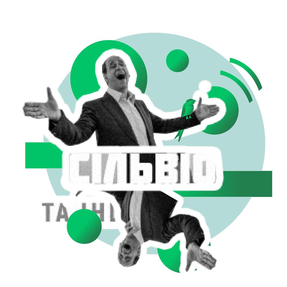 EQ Time: Пять лучших мероприятий Киева в уикенд 5-7 января