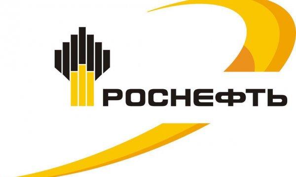 Аккредитация «Роснефти» позволяет SEVERIN DEVELOPMENT участвовать в ее тендерах