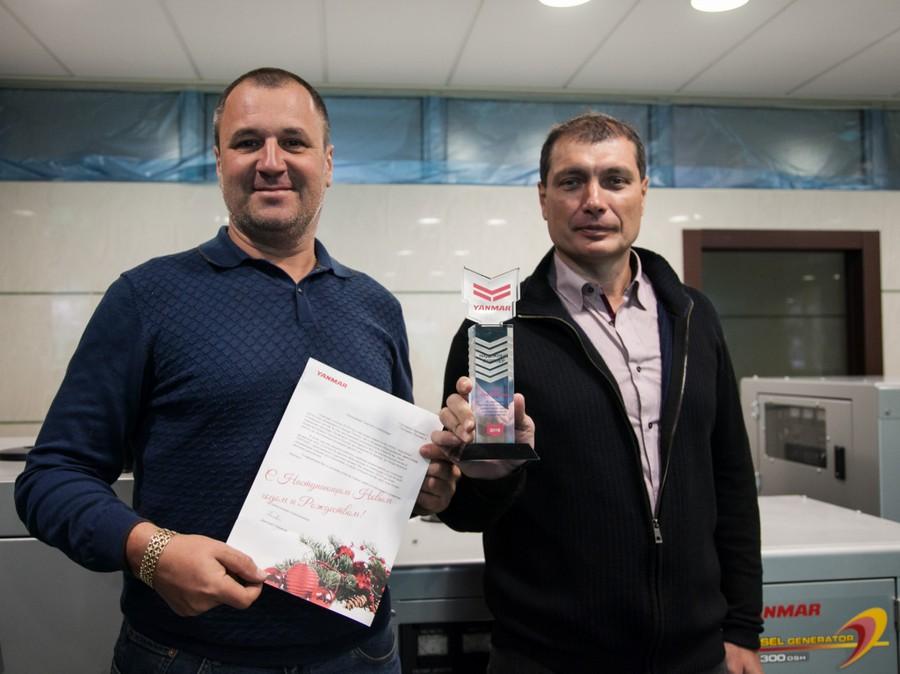 Руководители ЗАО «Спецтехника»