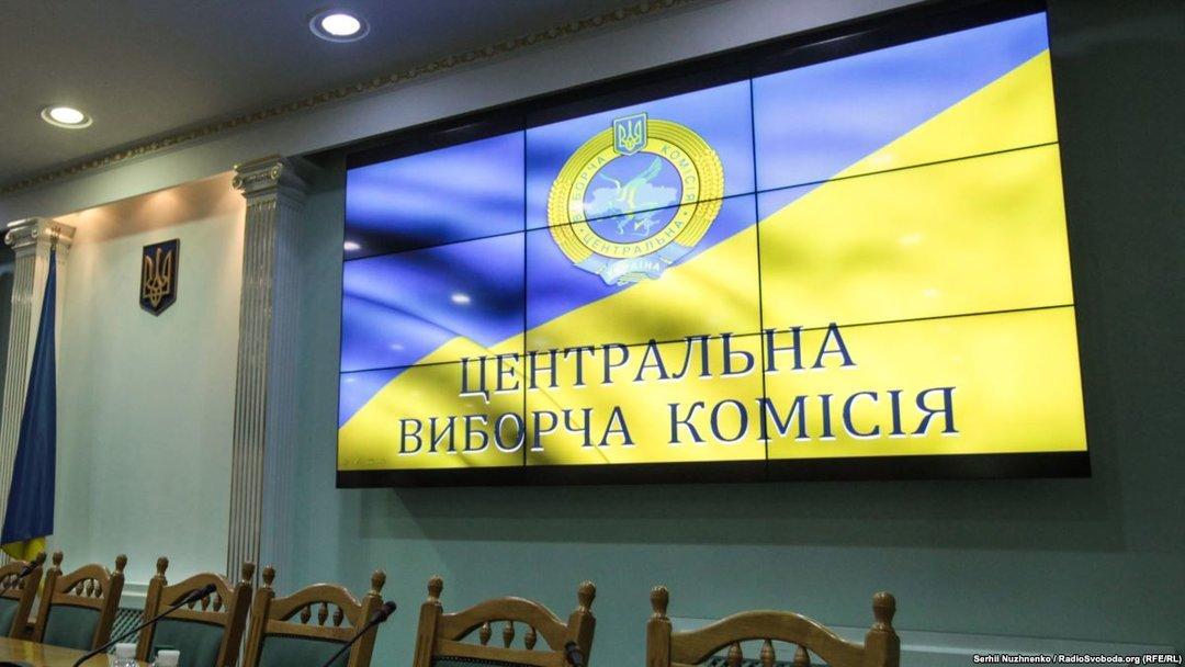 74 человека подали заявления в ЦИК для участия в выборах президента