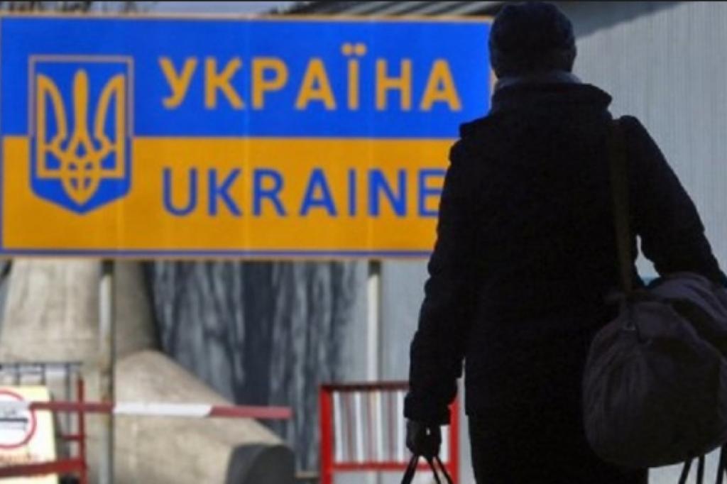 Трудовые мигранты перевели в Украину в 2018 году $11 млрд