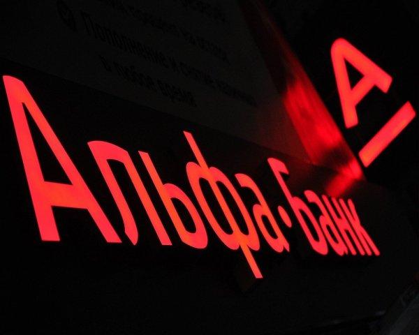 Альфа-банк не закрыл кредитку, списав с нее долг судебным приставам