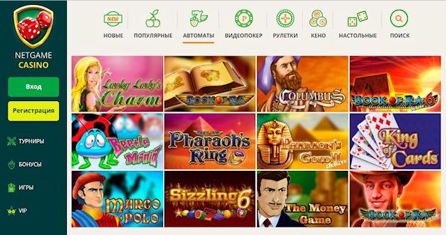 Возможность в казино онлайн играть на деньги в комфортных условиях